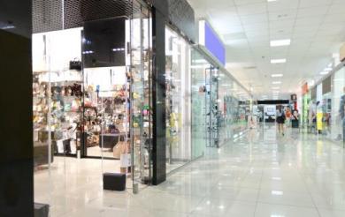 centres-commerciaux.jpg